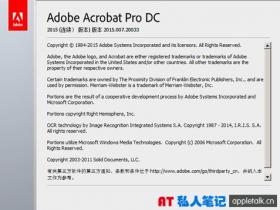 Adobe Acrobat Pro DC今日推送下载