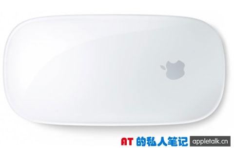 苹果鼠标介绍