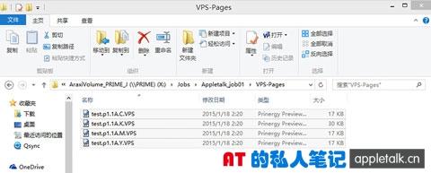 印能捷单页PDF流程