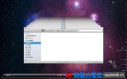 苹果电脑入门