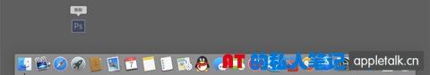 Dock:停放程序、文件夹