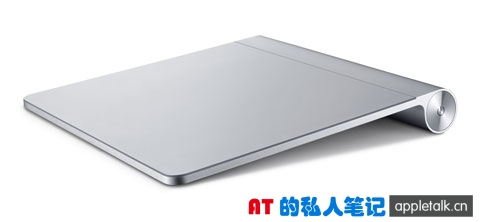 苹果Magic Trackpad