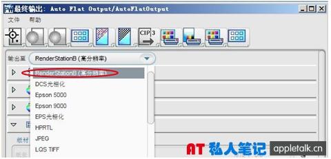 印能捷最终输出模板的设置