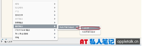 1-bit-tiff文件的输出及预览