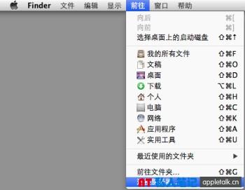 Mac OS X共享文件夹的访问