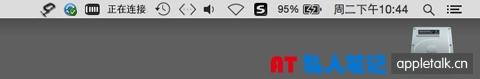 OS X中的VPN设置