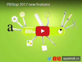 Pitstop 2017 新特性